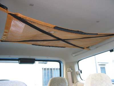 KIZZ仕様 天井とラッゲージルームにネット取付