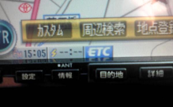 ETC940と勢いでVCB940(光・電波ビーコン)取付け